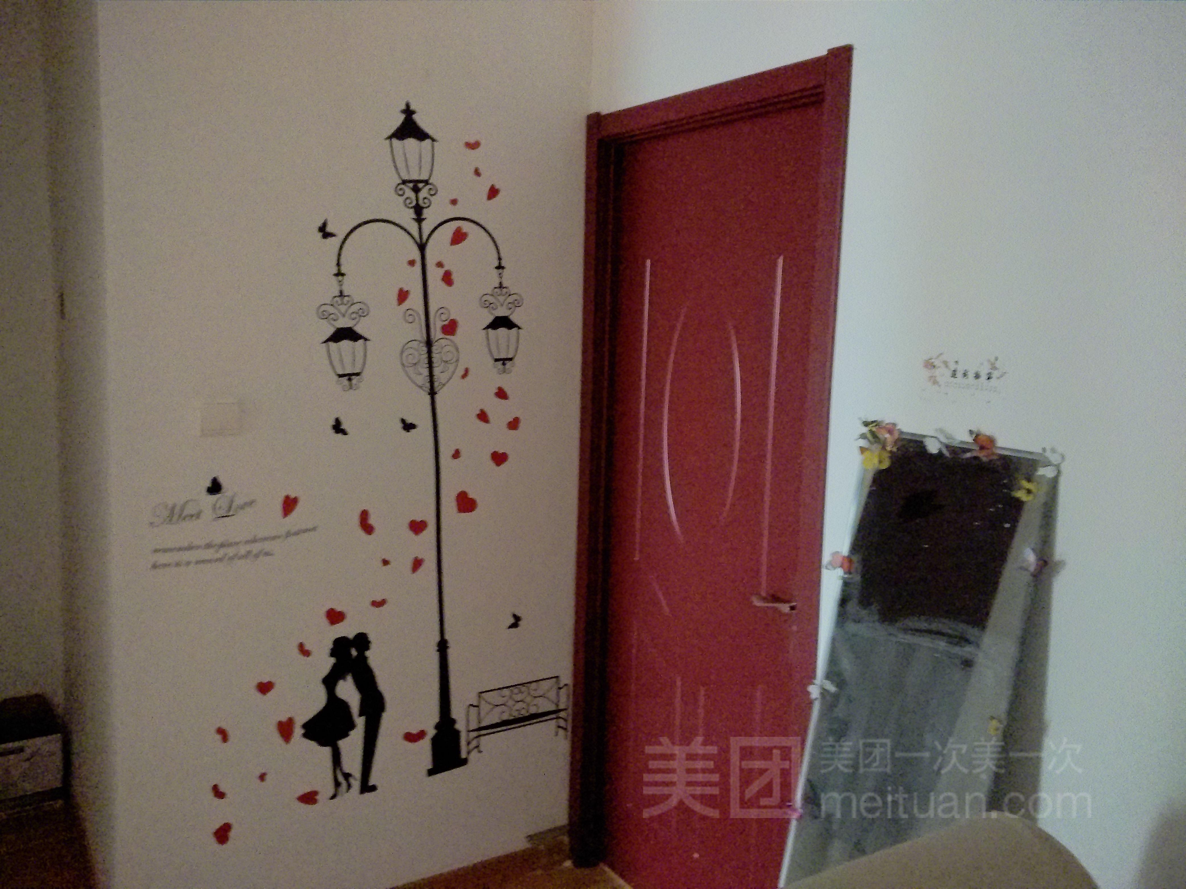爱情公寓5-美团