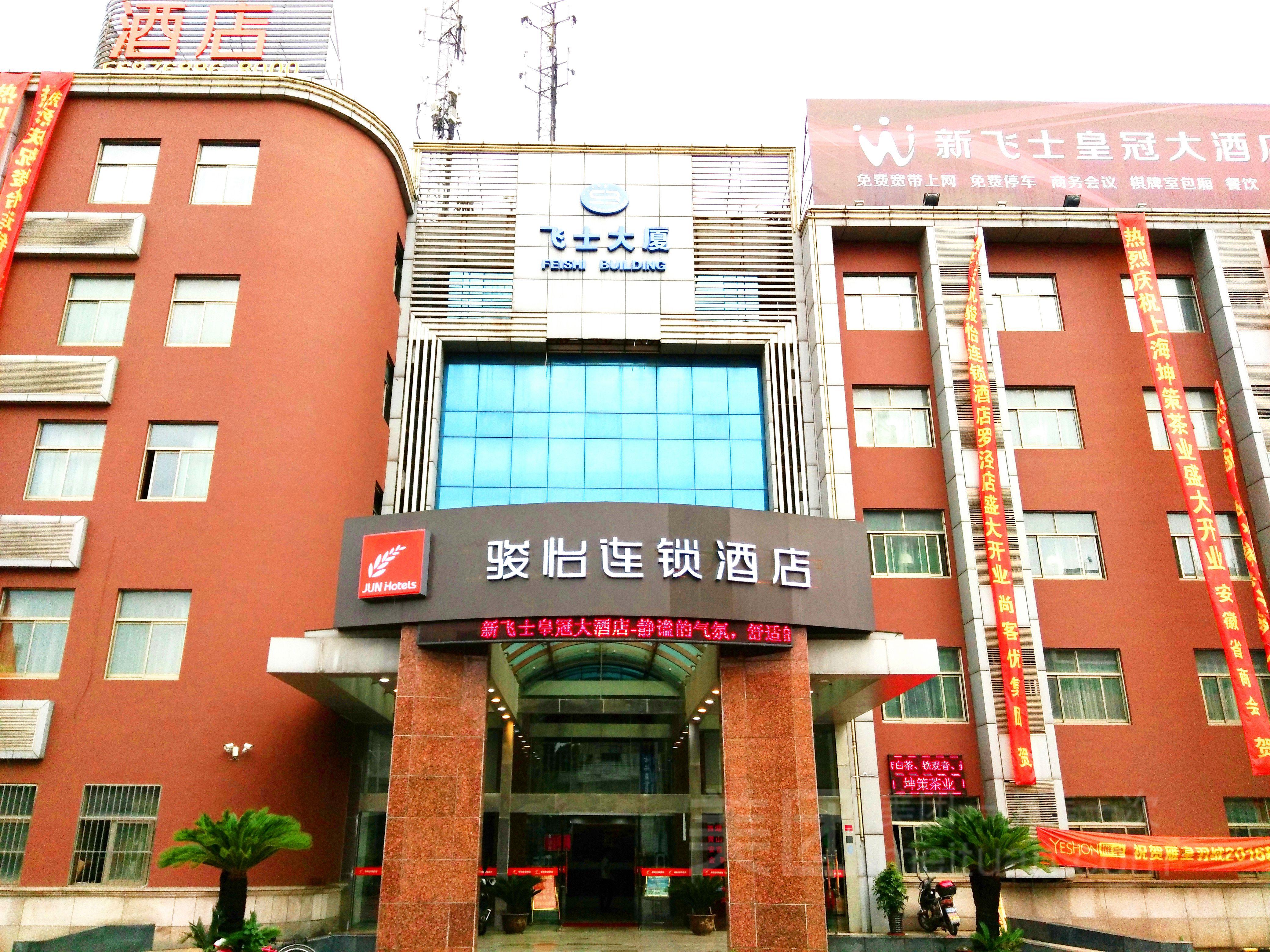 骏怡连锁酒店(上海美兰湖地铁站店)预订/团购