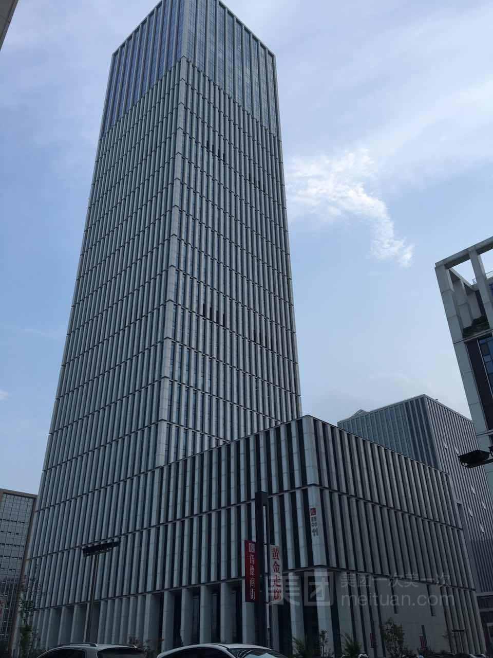 海韵居酒店式公寓(丰科路店)预订/团购
