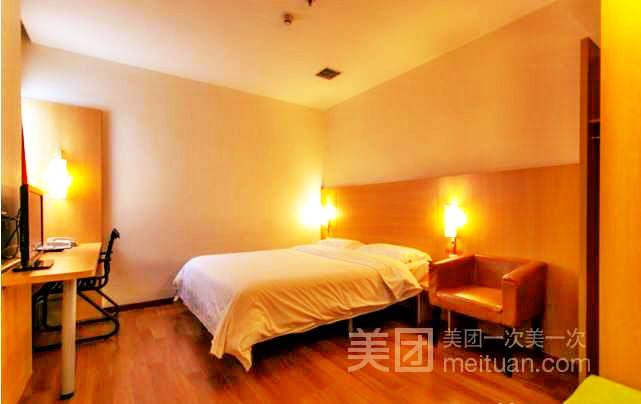 宜必思酒店(北京建国门店)预订/团购