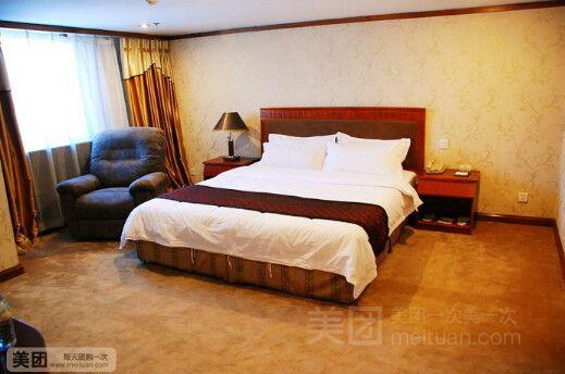 豪登国际酒店预订/团购