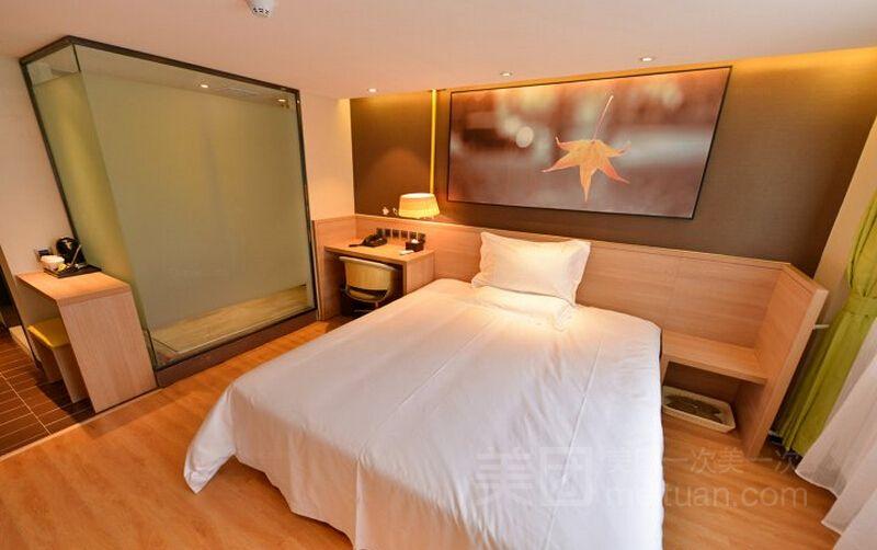 IU酒店(北京中关村知春里地铁站店)预订/团购
