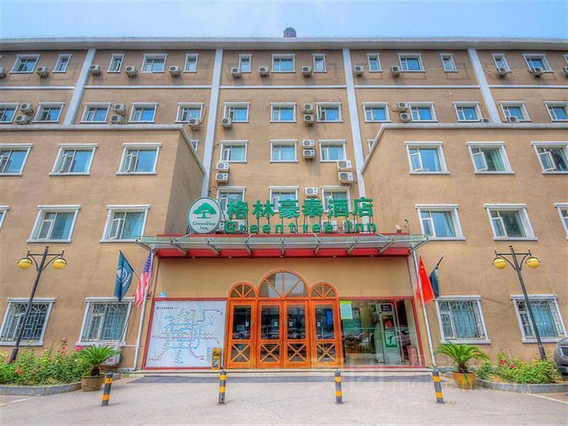 格林豪泰商务酒店(北京朝阳安贞鸟巢店)预订/团购
