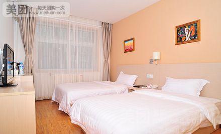 七月天商务酒店(北京立水桥地铁站店)预订/团购