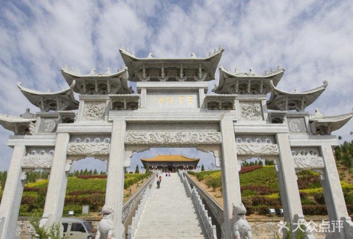 岐山景区-图片-衡南县周边游-大众点评网