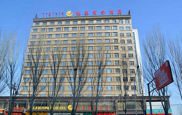 凯基国际商务酒店预订/团购