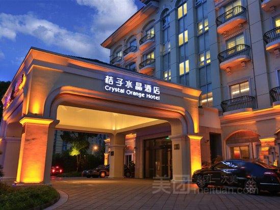 桔子水晶酒店(康桥店)预订/团购