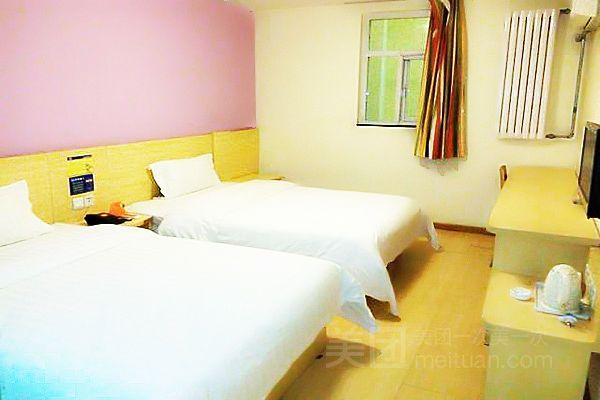 7天连锁酒店(北京通州北关地铁站店)预订/团购