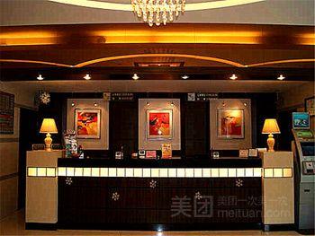 【酒店】锦江之星-美团