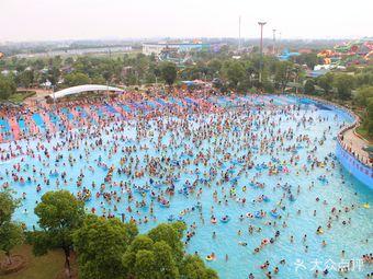 水之梦乐园