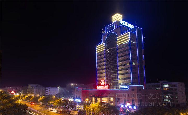 赣州九洲国际酒店地址,电话,价格,预定(图)-南康