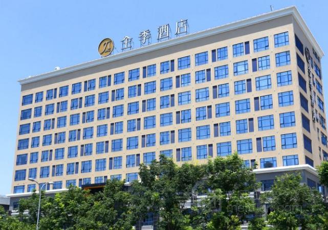 全季酒店(上海虹桥国展中心店)预订/团购