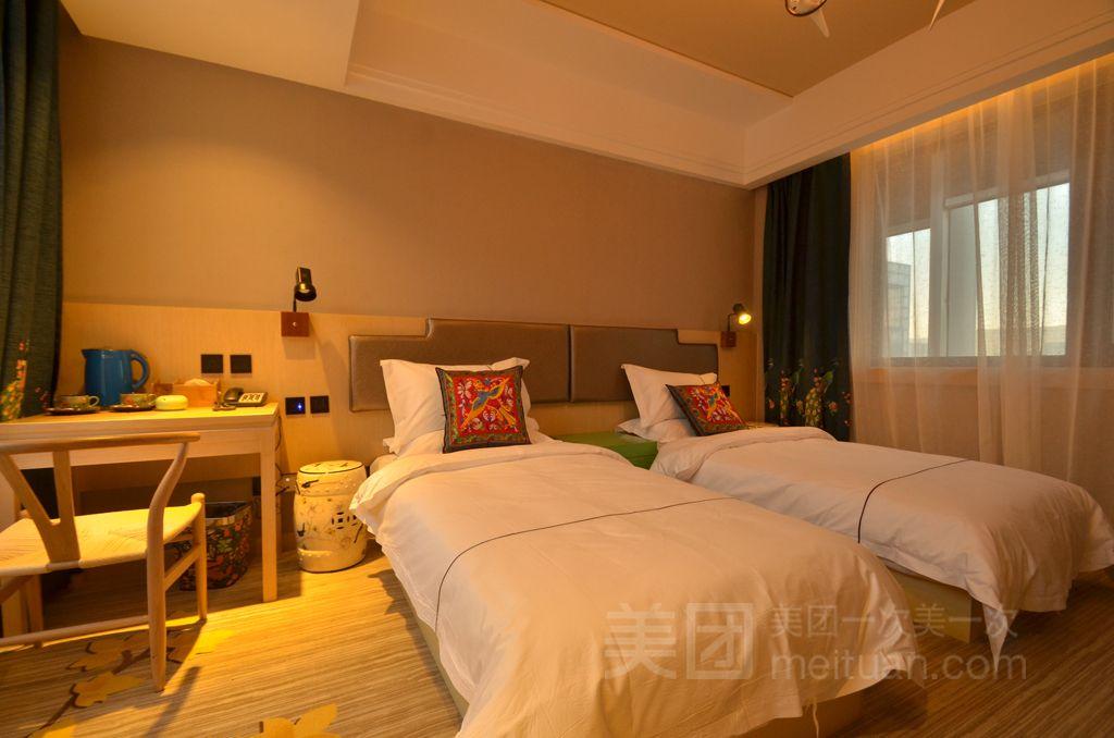 四季酒店式公寓(北京石景山万达店)预订/团购