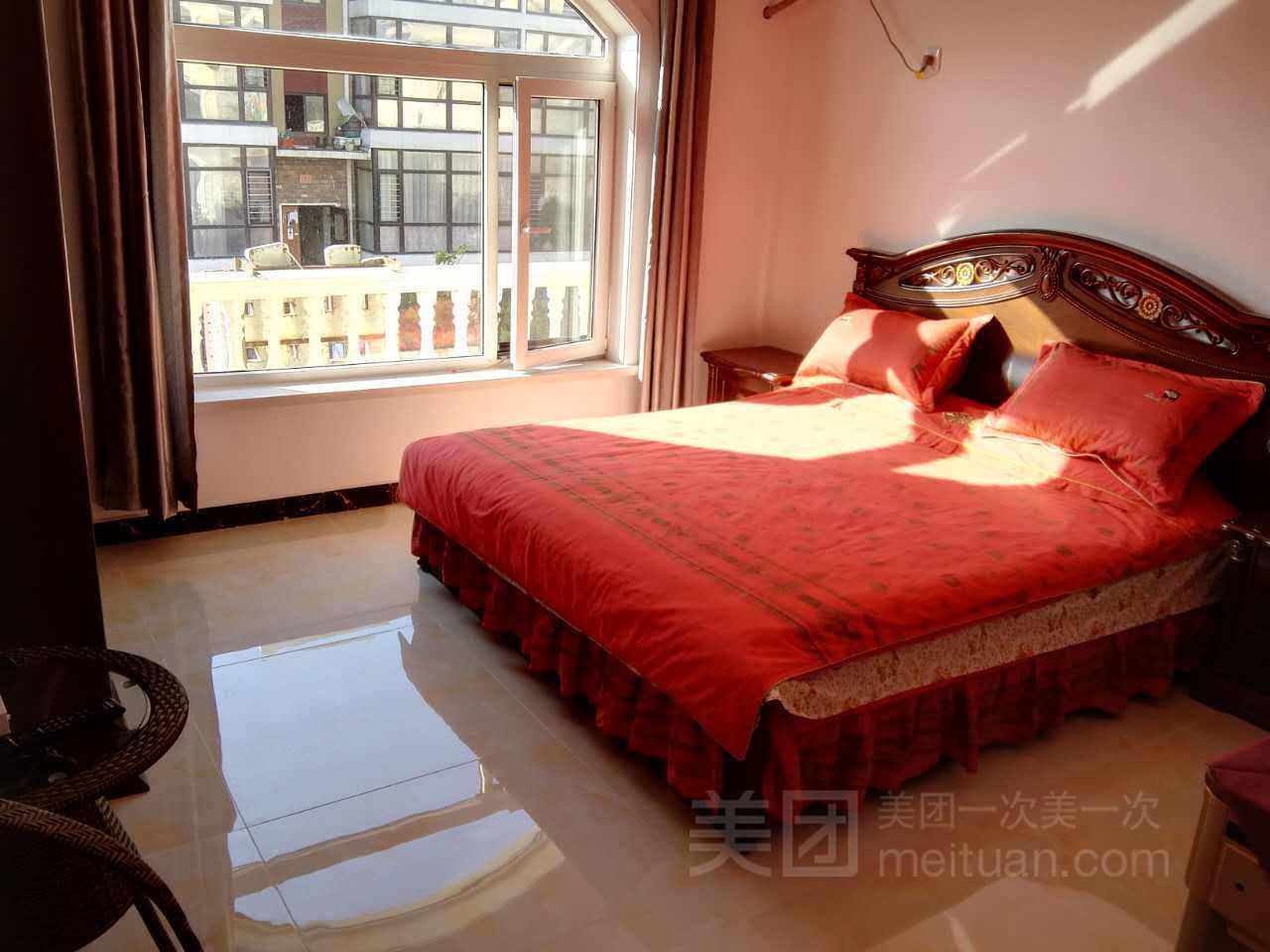 牡丹城休闲公寓预订/团购