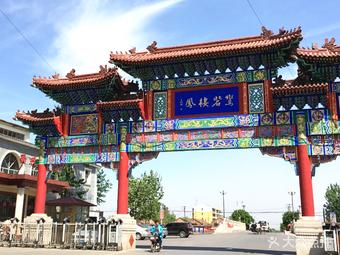 西双塘民俗风景区
