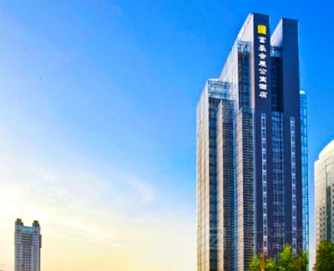 上海富豪会展公寓酒店预订/团购