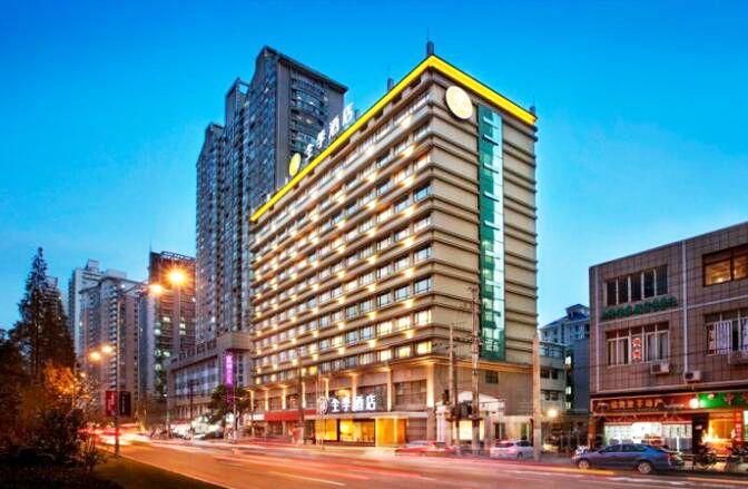 全季酒店(上海外滩天潼路店)预订/团购