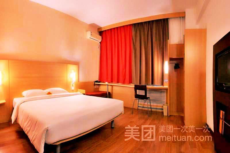 宜必思酒店(北京首都机场店)预订/团购