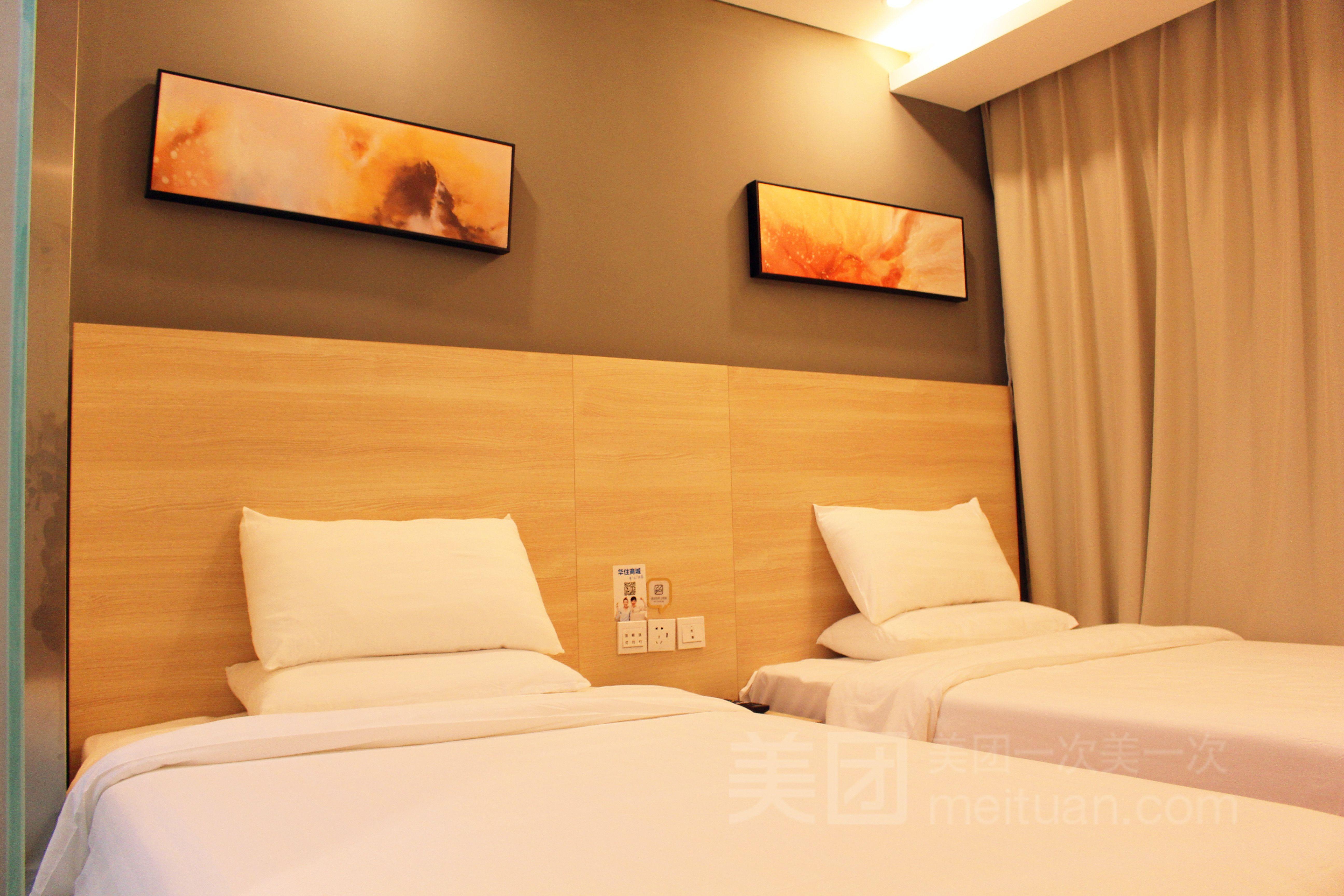 海友良品酒店(北京和平西桥地铁站店)预订/团购