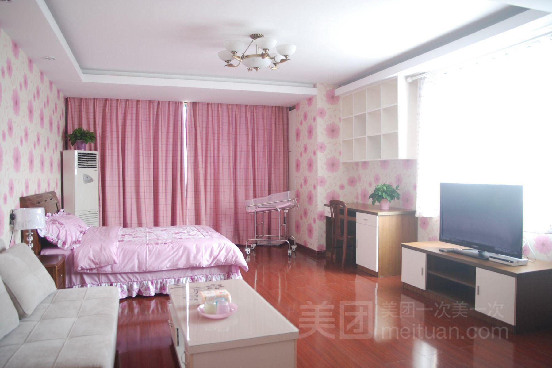 南艺后街丽晶酒店式公寓预订/团购