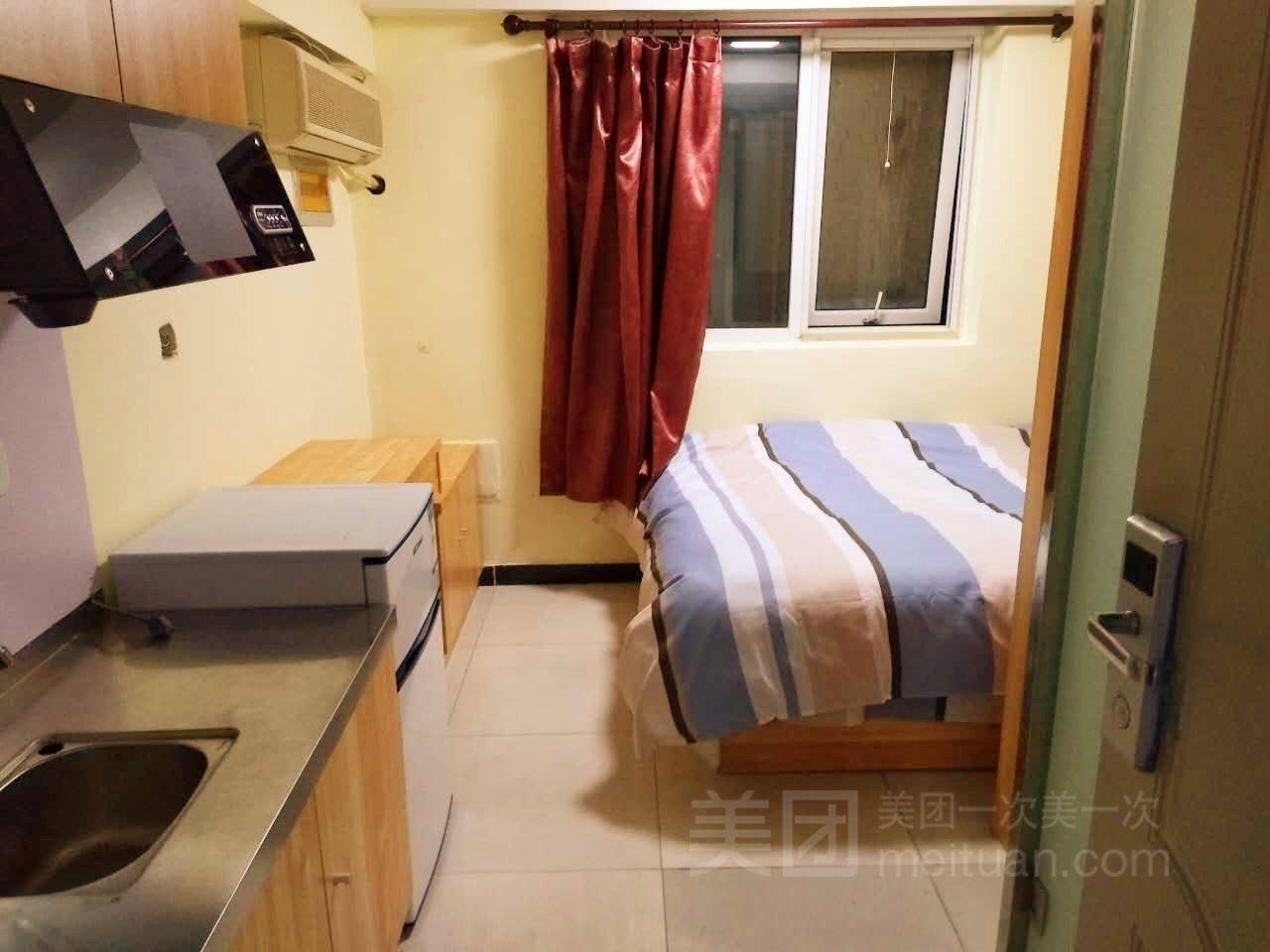 非常生活公寓预订/团购