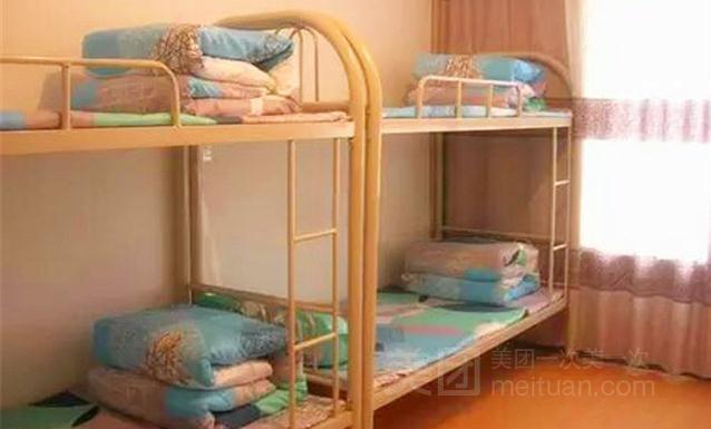 家馨女生公寓(女生公寓)预订/团购