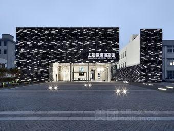 上海优游登陆优游登陆博物馆