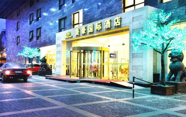 美豪酒店(常熟店)预订/团购