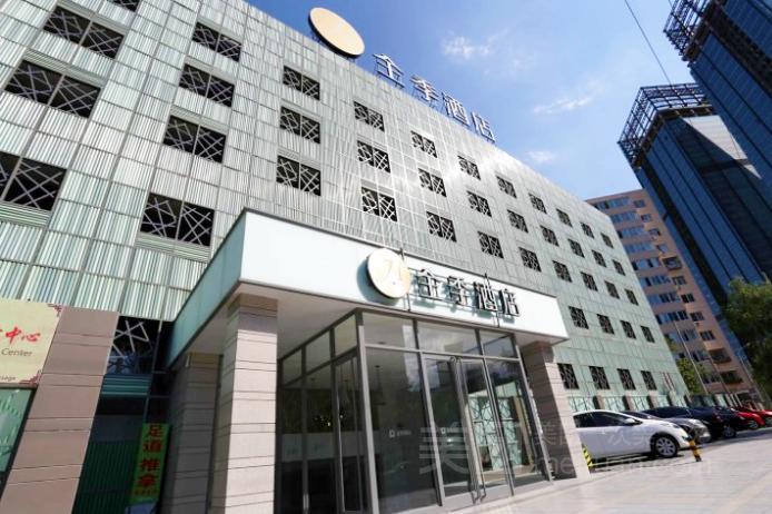 全季酒店(北京东直门店)预订/团购