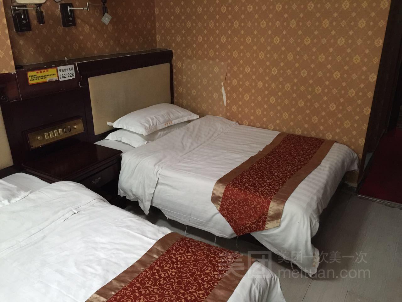 青城宾馆预订/团购