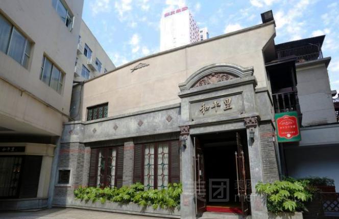 和平里饭店(老上海主题店)预订/团购