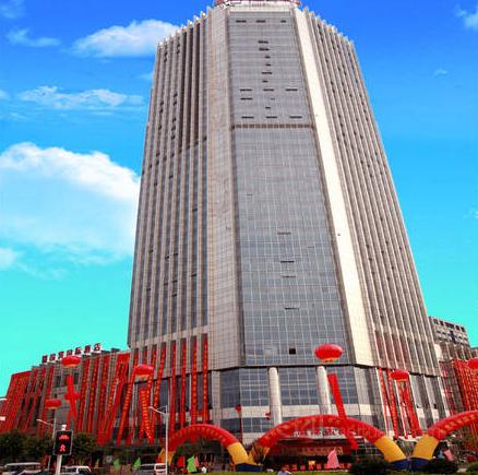 江苏国贸国际大酒店预订/团购