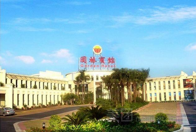 广州番禺大岗园林宾馆预订/团购