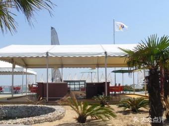 瑞欧帆船游艇运动俱乐部