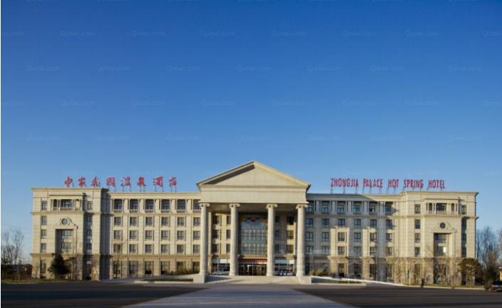 北京中家鑫园温泉酒店预订/团购
