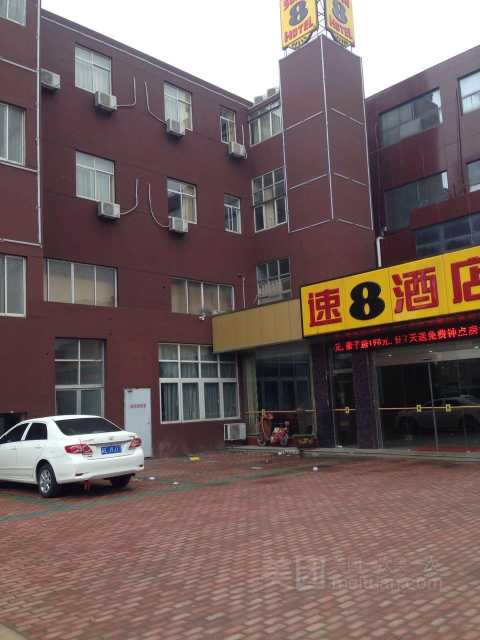 红豆大酒店(太仓浏家港店)预订/团购