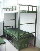 青塔家庭短租公寓预订/团购