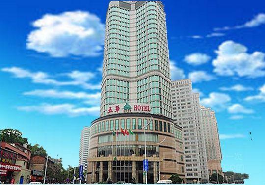 五华酒店预订/团购
