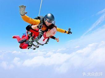 空中之翼航空飞行跳伞俱乐部