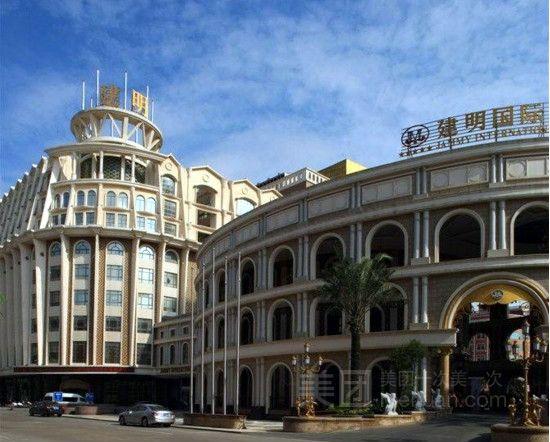 石狮建明国际酒店预订/团购