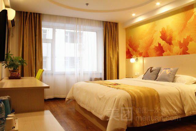 7天连锁酒店(北京欢乐谷地铁站燕莎奥特莱斯店)预订/团购