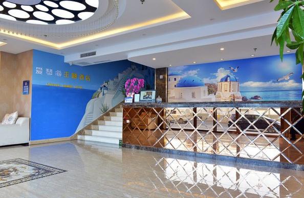 爱琴海主题酒店预订/团购