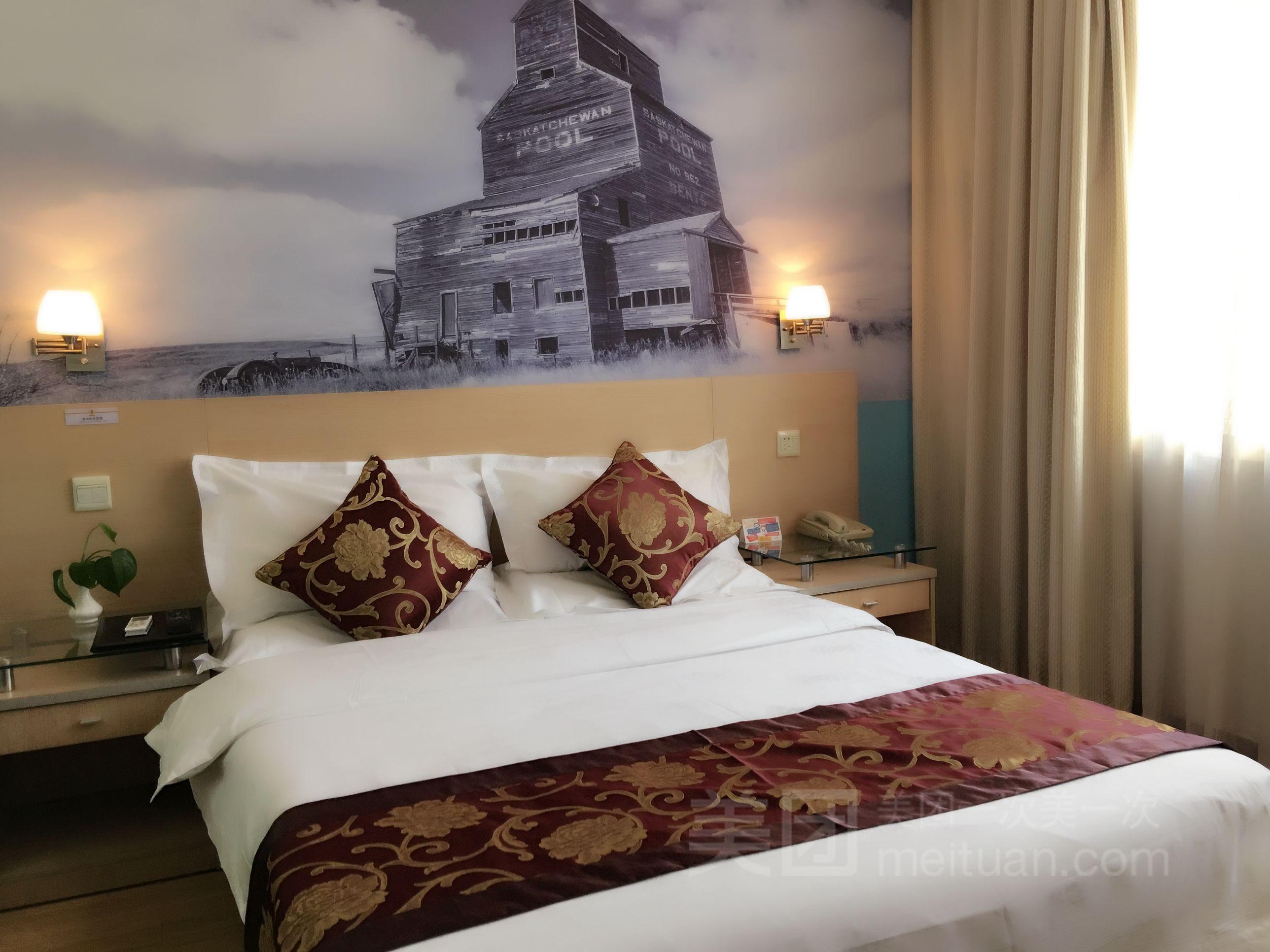速8酒店(北京良乡大学城店)预订/团购