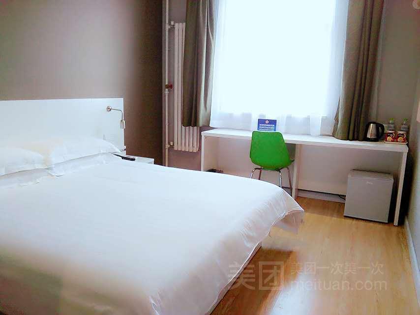 驿居酒店(十里河居然之家店)预订/团购
