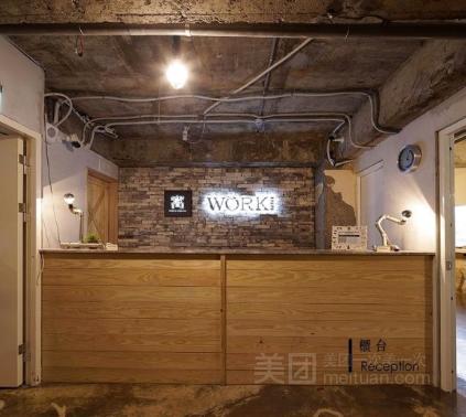 窝客旅馆(Work Inn)预订/团购