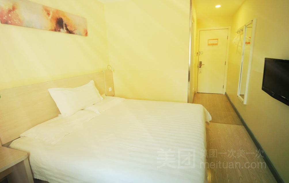 海友酒店(北京天坛东门店)预订/团购