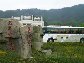 凤凰山文化村