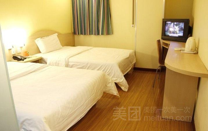 7天连锁酒店(北京延庆沃尔玛店)预订/团购