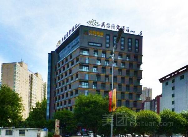 芙蓉商务酒店预订/团购