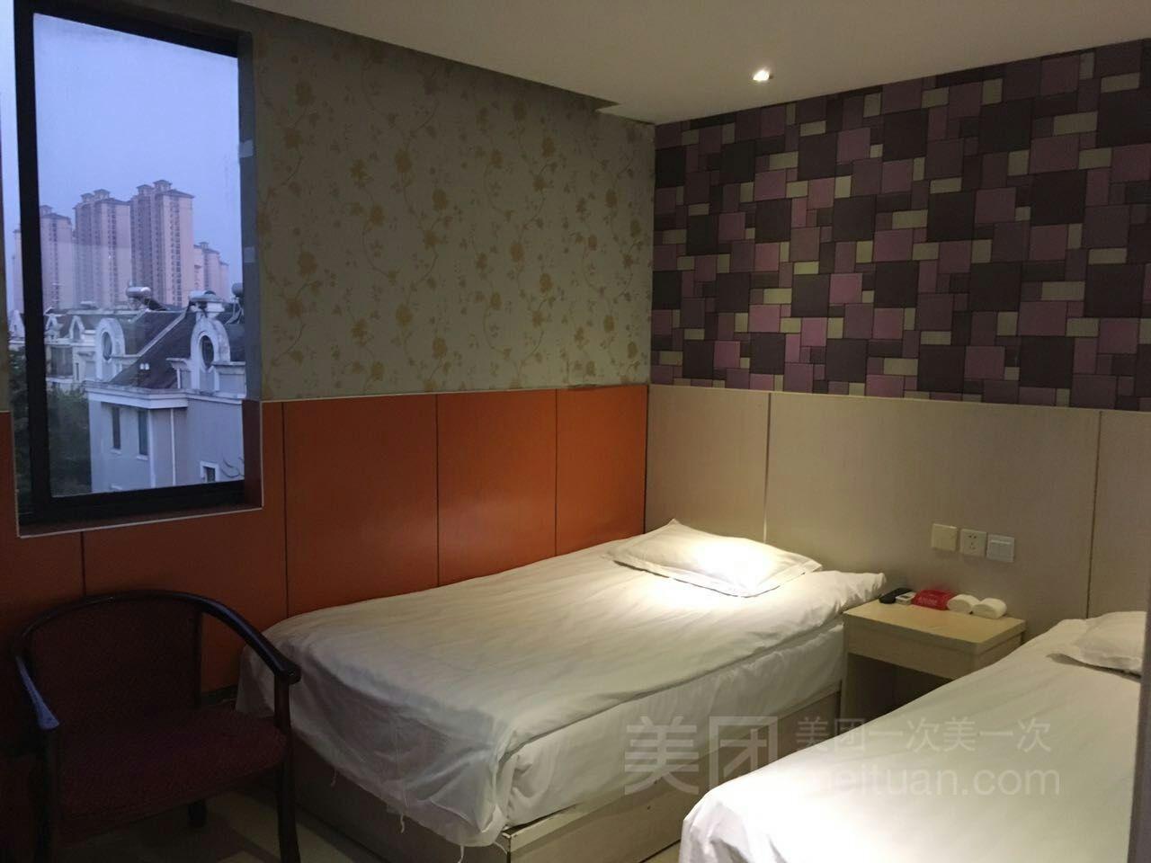 桔子99旅店预订/团购